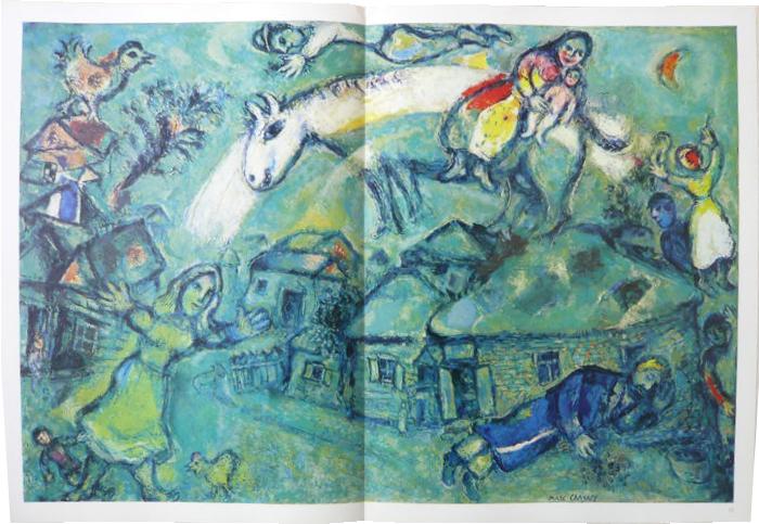 Marc Chagall, « Derrière le Miroir 182. », portfolio de 1969 avec 2 lithographies originales