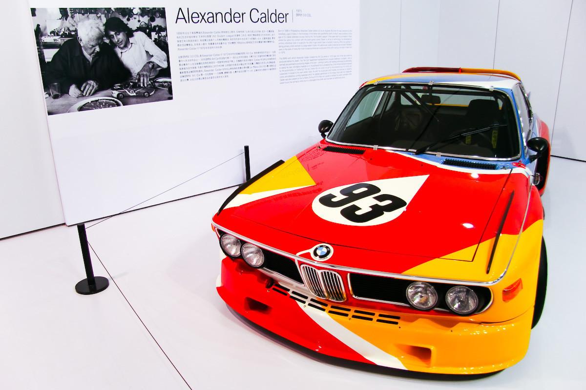 La BMW imaginée par Calder Image: BMW Art Car