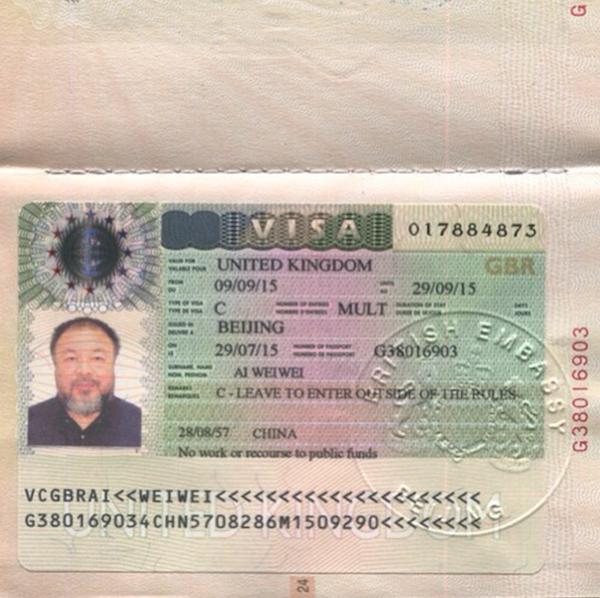 ai-weiwei-uk-visa