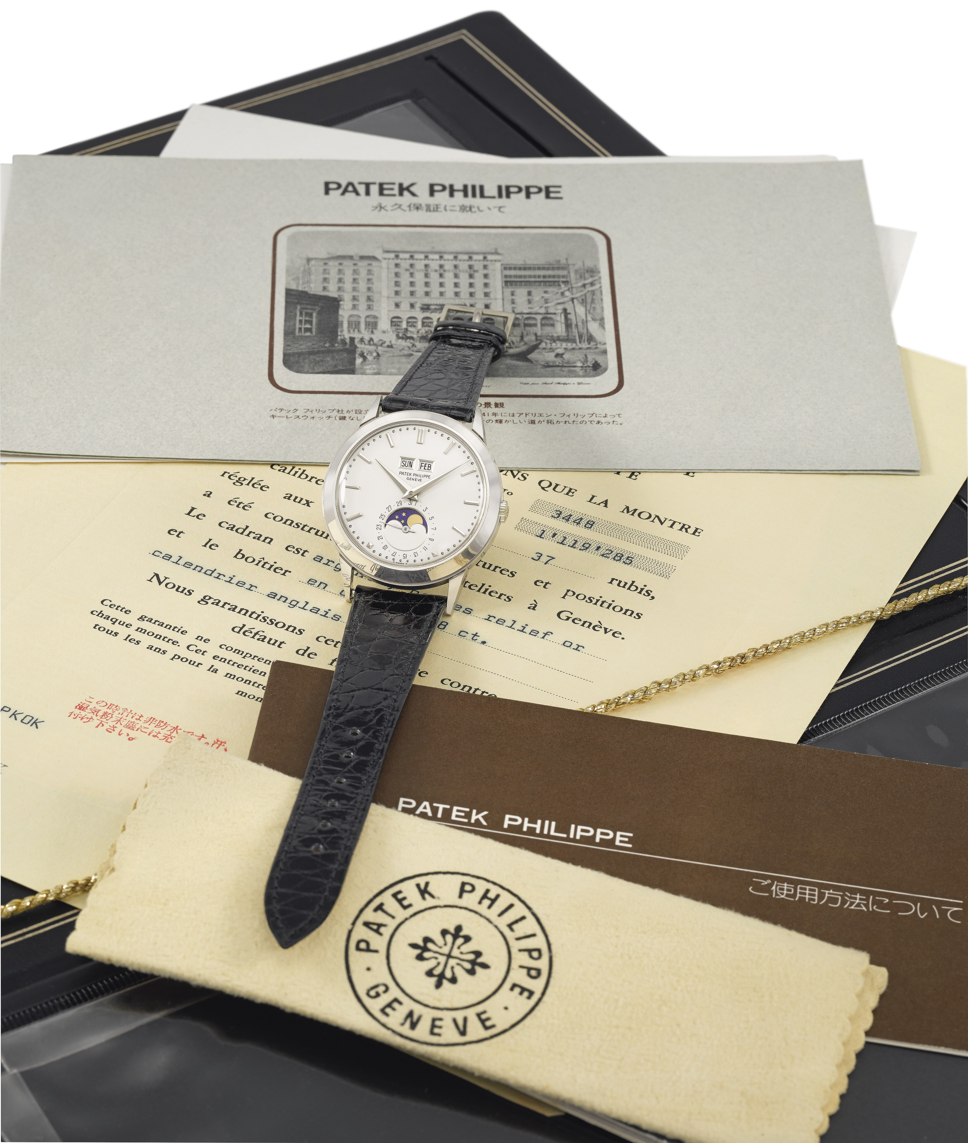 Patek Philippe Ref 3498 on sale at Christie's on 13th May