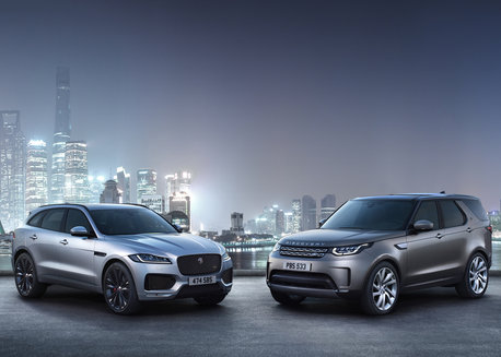 Jaguar and Landrover, sold by Ford to Tata Motors in 2008