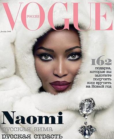 Vogue - Naomi Campbell Russia 2008