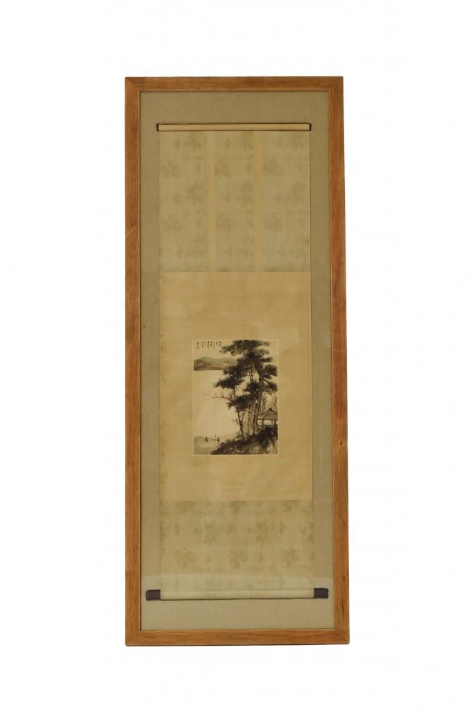 Asian offerings