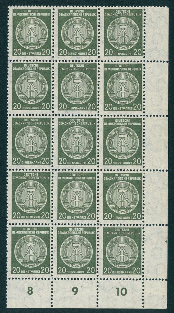 DDR - Dienstmarken 1956