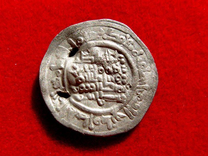 Dírham de plata de Yahya acuñado en el Califato de Córdoba (1031 d.C.). Precio de salida: 75 €