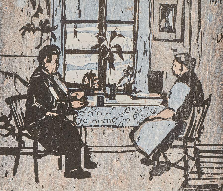 """Lars Lerin (f. 1954), """"Främmande"""", 123/360, -82, bladets mått: 45 x 49, löst blad. Utrop: 2,600 Sek. Metropol Auktioner"""