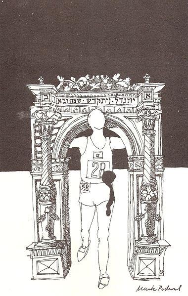380px-Mark_Podwal_Munich_Massacre_Remembrance_Drawing