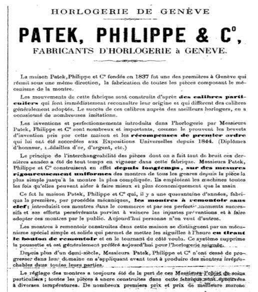 Publicité Patek Philippe & Ce, 1889, Catalogue général officiel de l'Exposition universelle de 1889, Paris, 1889 : 270-271
