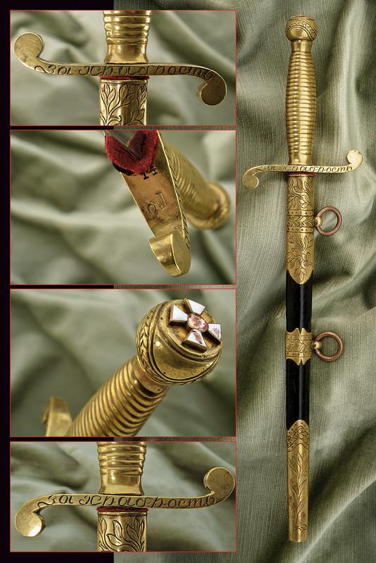 """Extremt sällsynt dolk, ingraverad med """"för tapperhet"""" och St. Georgeorderns emblem. Utrop: 115 000 SEK"""