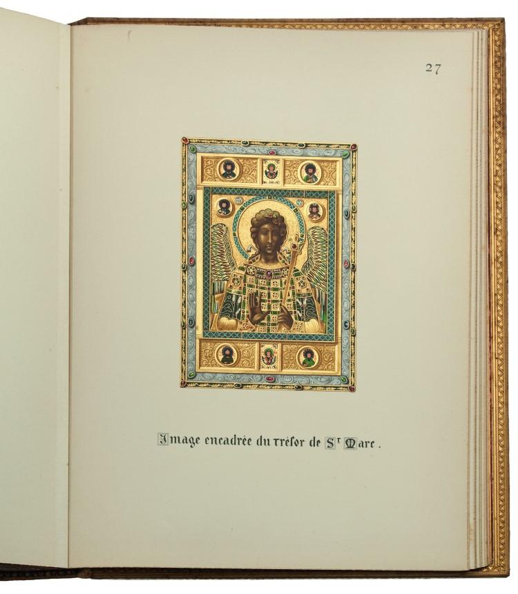 HH_70_History_Monuments_Byzantine_Enamels_Diadem_203995_09_H