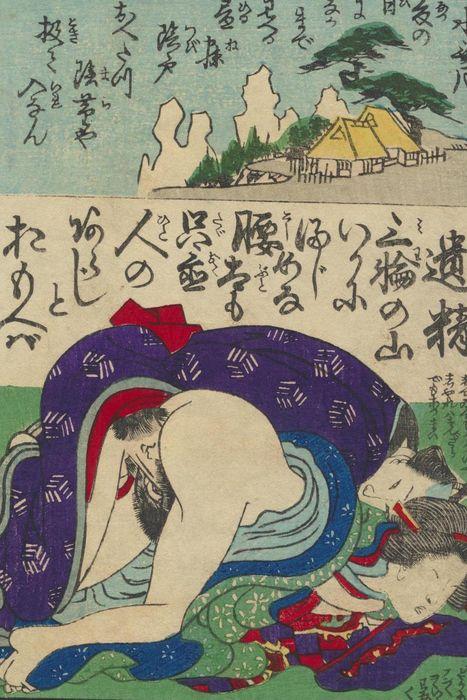 Oriental erotica, Ryusuitei Tanekiyo , Sexual Intercourse, ca 1885