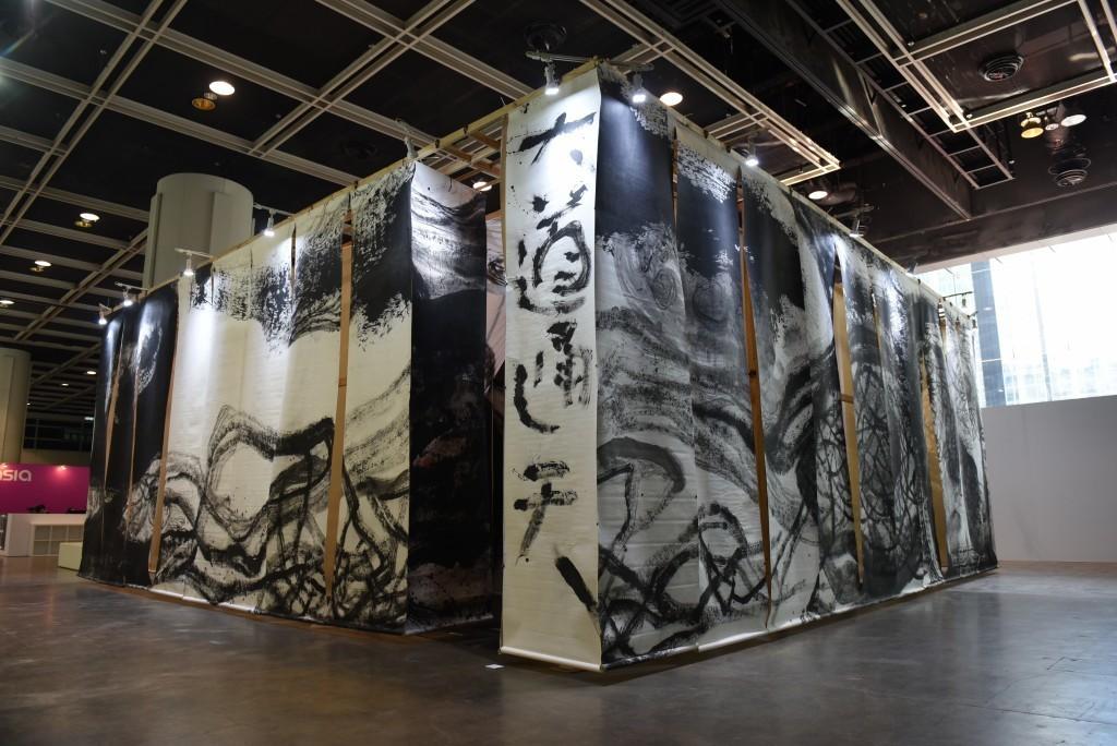 Werk von Shen Ai bei der INK ASIA