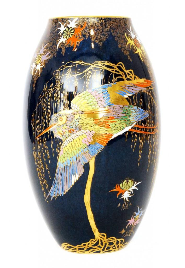 Carlton Ware sketching bird pattern vaseFieldings