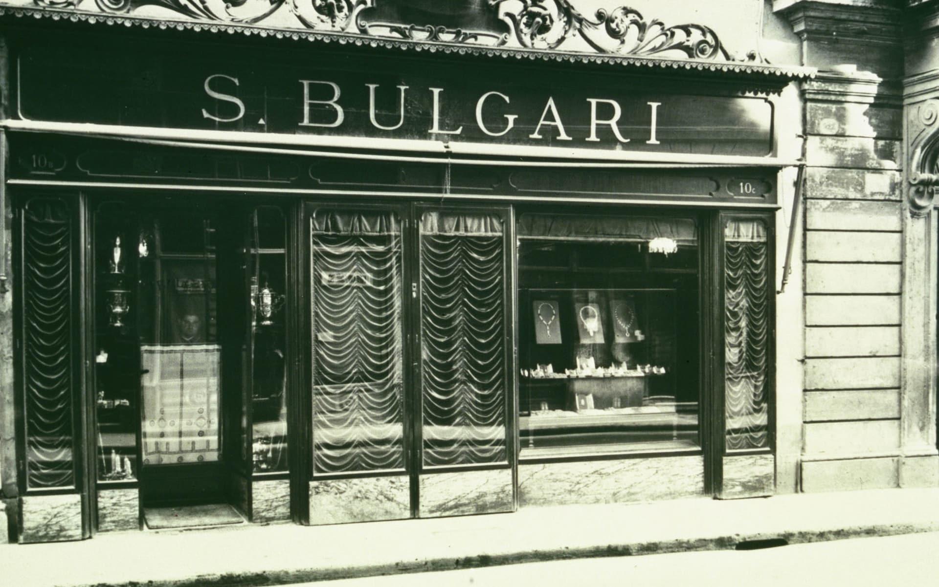 La première boutique de Sotirios Boulgaris à Rome