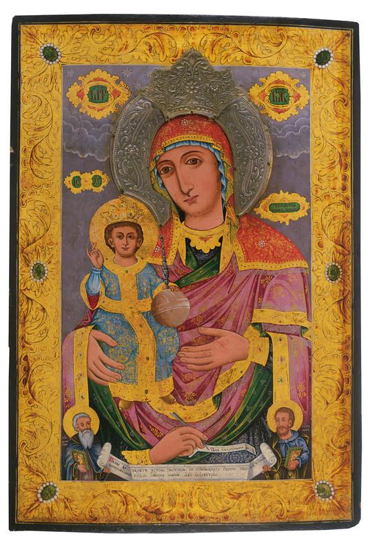 """Gottesmutter """"mit den drei Händen"""" des Johannes von Damaskus, Eitempera, Öl- und Lackfarbe, Silber und Vergoldung, 105,3 x 71,3 x 2,5 cm, Rumänien 2. Viertel 19. Jh. Schätzpreis: 3.500-5.500 EUR"""