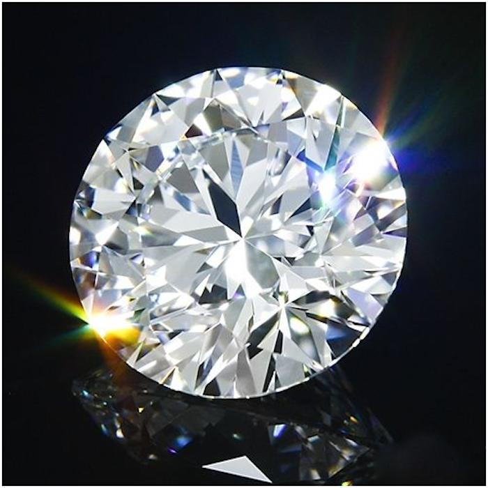 Briljantslipad diamant i 2.08 karat. Auktionen avslutas den 18 december 20.00. Utrop: 372.000 SEK.