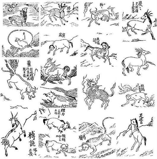 Des illustrations du conte Shanhajing