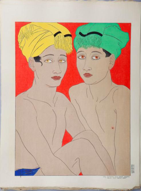 """Paul Jacoulet, """"Les Enfants aux Yeau Jaunes"""" 1940 Edition limitée 169 / 350"""