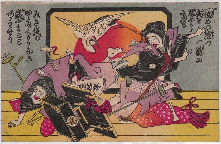 Illustrateurs japonais Clément Maréchal