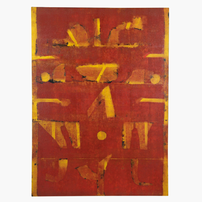 Vasudeo Gaitonde work