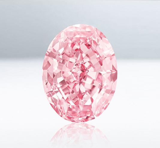 Pink Star ou Pink Dream