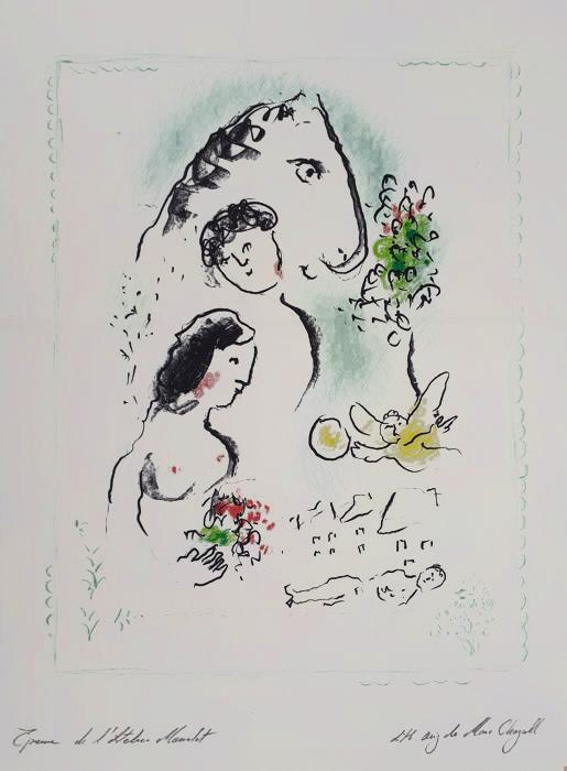 Marc Chagall, « Les amoureux », lithographie, épreuve de l'atelier Mourlot