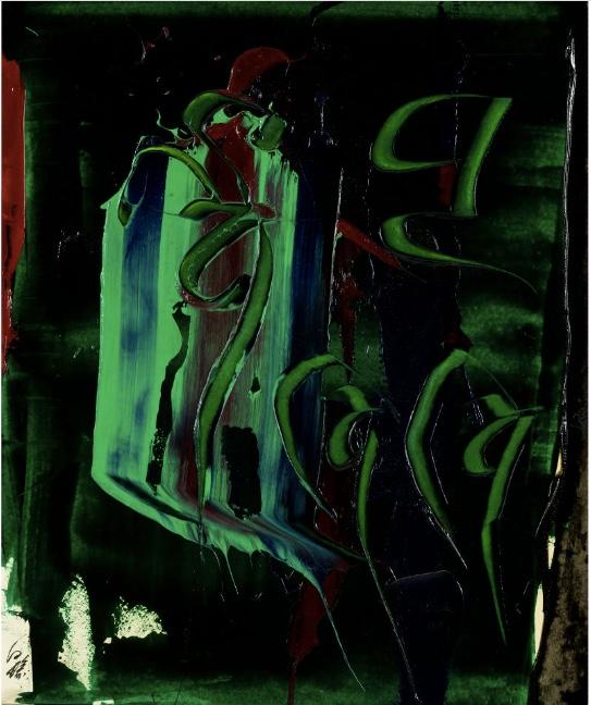 KAZUO SHIRAGA (1924 Amagasaki - 2008 ebenda) - SHI TENNOU (四天王), Öl/Papier/Platte, 72 x 60 cm, bezeichnet und signiert, 1970er Jahre Schätzpreis: 90.000-110.000 EUR