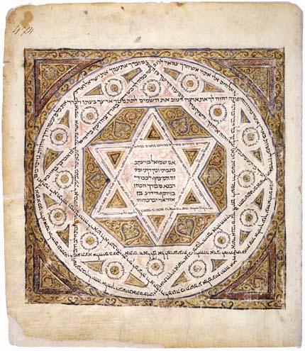 L'étoile de David : plus ancienne copie complète du texte massorétique, le Codex de Léningrad, datant de 1008. Image via Wikipédia