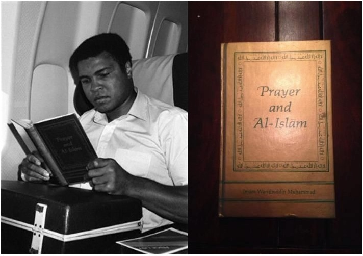 Prayer and Al-Islam signée de la main de Mohammed Ali - 1986 Estimation: 1.100 € - 1.600 €