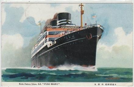 """JAPON - KOBE - Kobe-Dairen Liner S.S. """"Fuso Maru Clément Maréchal"""