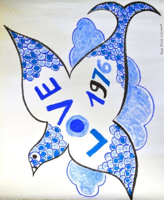 """Yves SAINT-LAURENT (1936 - 2008) """"LOVE"""" Affiche 1976 Pays de Fayence"""