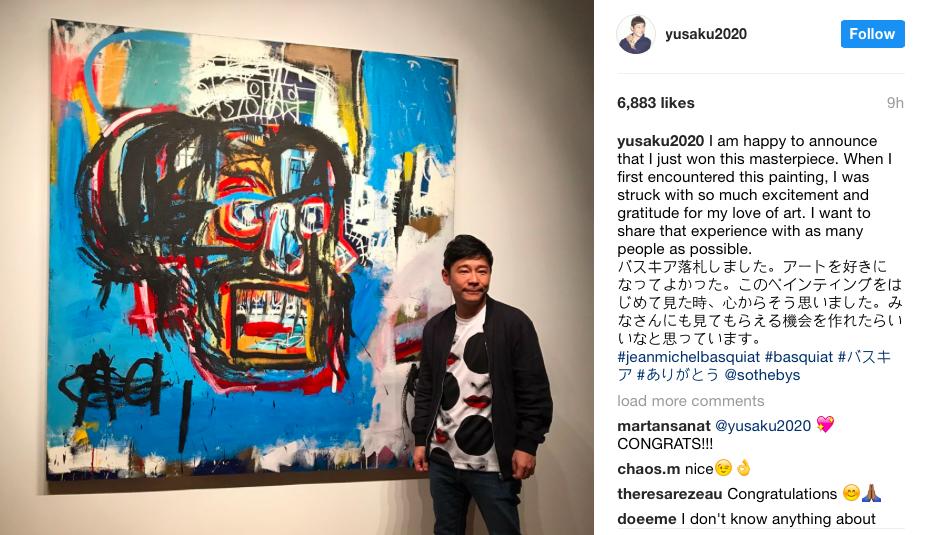 Image: Instagram/@yusaku2020