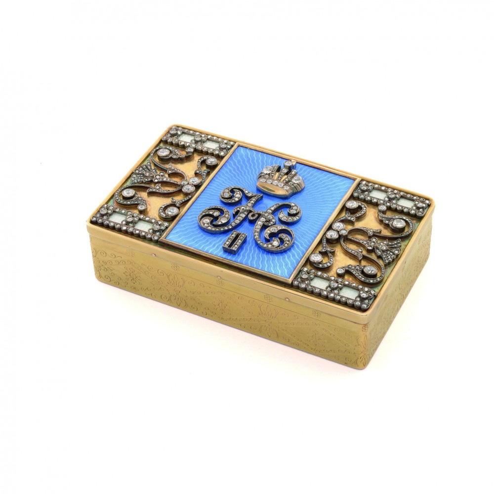 Imperial snuffbox. Image: HVMC