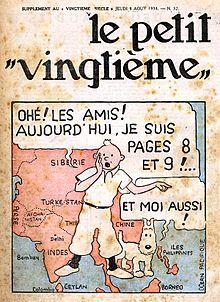 Le Petit Vingtième, numéro 32, paru en 1934 Image via Wikipedia