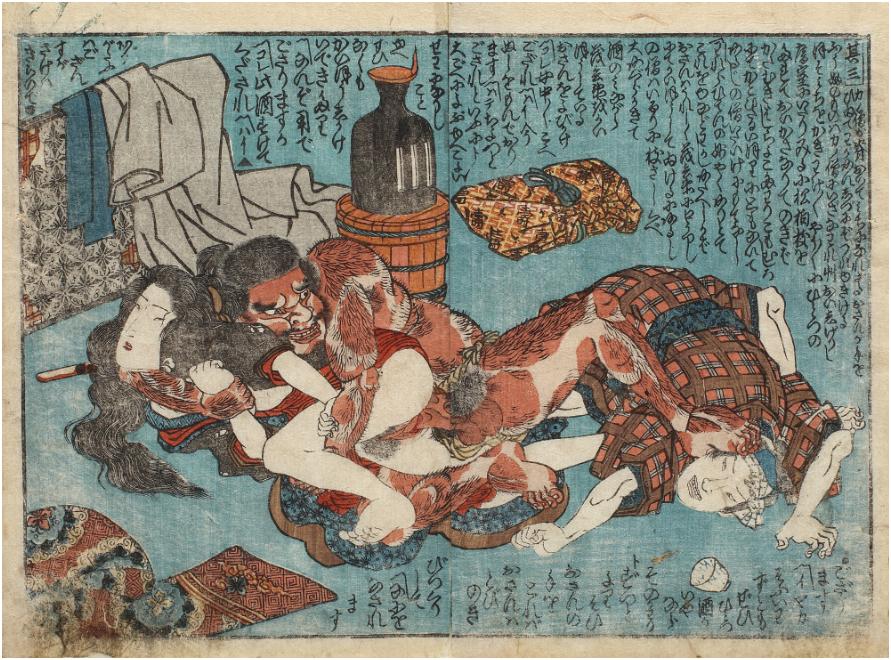 UTAGAWA KONIYOSHI - Shunga with a devil that separates a pair, Tamakushige series (The beads box) On sale at Artmark