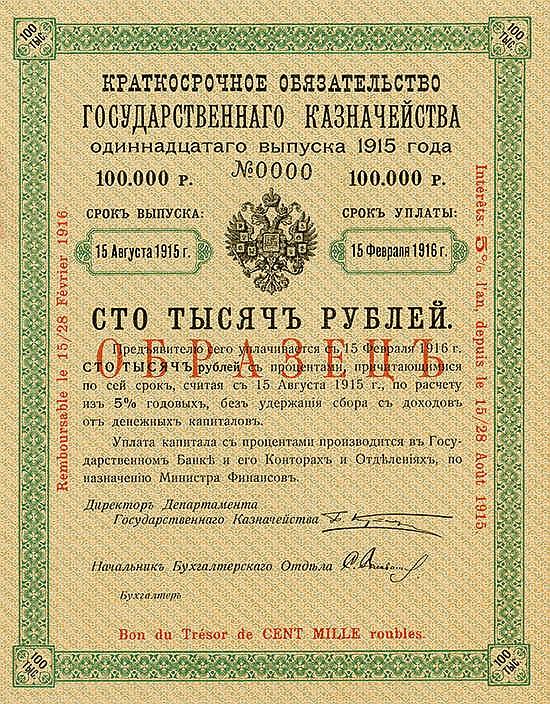 Russland 15.08.1915, Muster einer 5% kurzfristigen Staatsanleihe über 100.000 Rubel Schätzpreis: 7.500-15.000 EUR