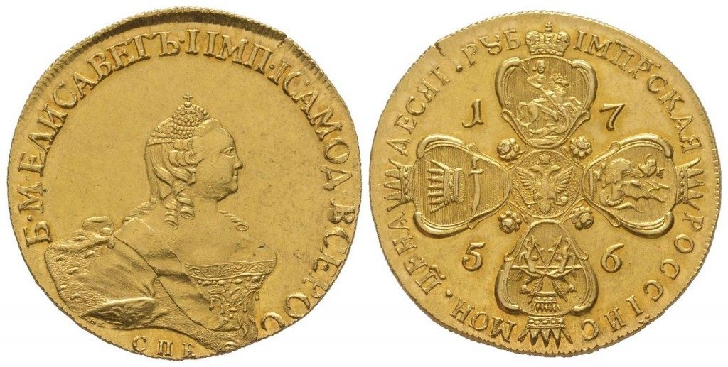 10 Roubles depicting Elizabeth, 1756.