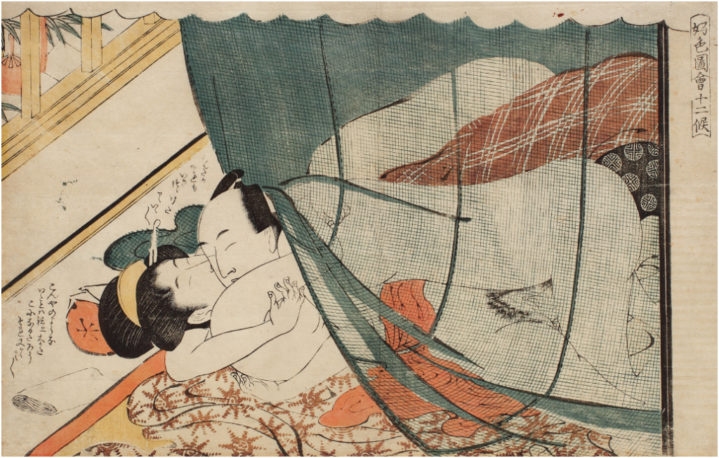 Katsugawa shunsho - Shunga med ett par, som är täckt av grönt myggnät, Koshoku Zue Juniko-serien, Nishiki-e tekniken, 24,5 x 37, 4 cm, Num 1770-1790 Utropspris: 7,500 SEK. Artmark.