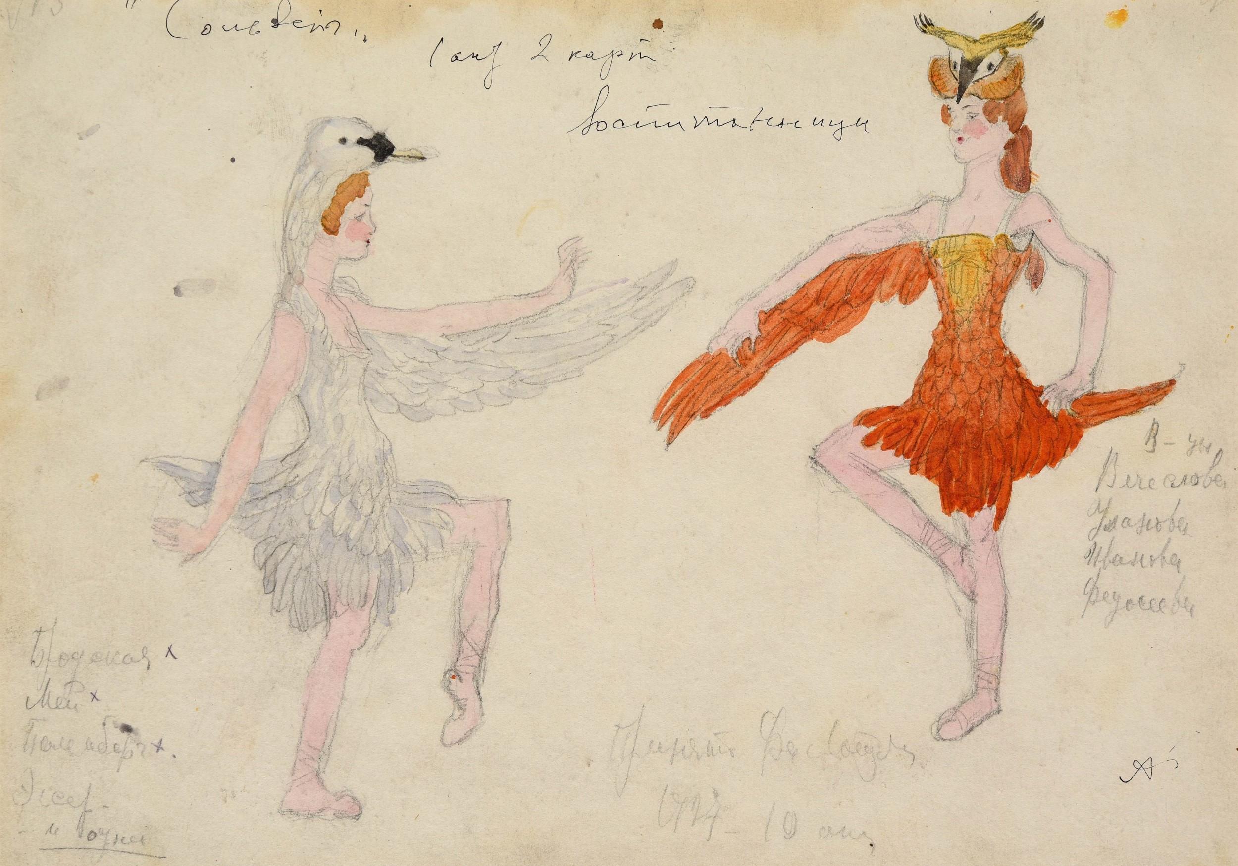 Alexandre Iakovlevitch Golovine, projet de costumes pour les personnages de « La demoiselle des neiges » image ©HVMC