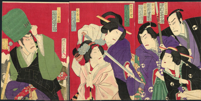 Kabuki actors, Toyohara Yoshu Chikanobu. 1879, paper. Sold: $73