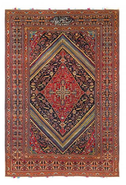 Keschan Mohtashem, Seide /Baumwolle/Wolle, 322 x 223 cm, signiert, Persien, zweite Hälfte 19. Jhdt. Schätzpreis: 130.000 - 180.000 EUR
