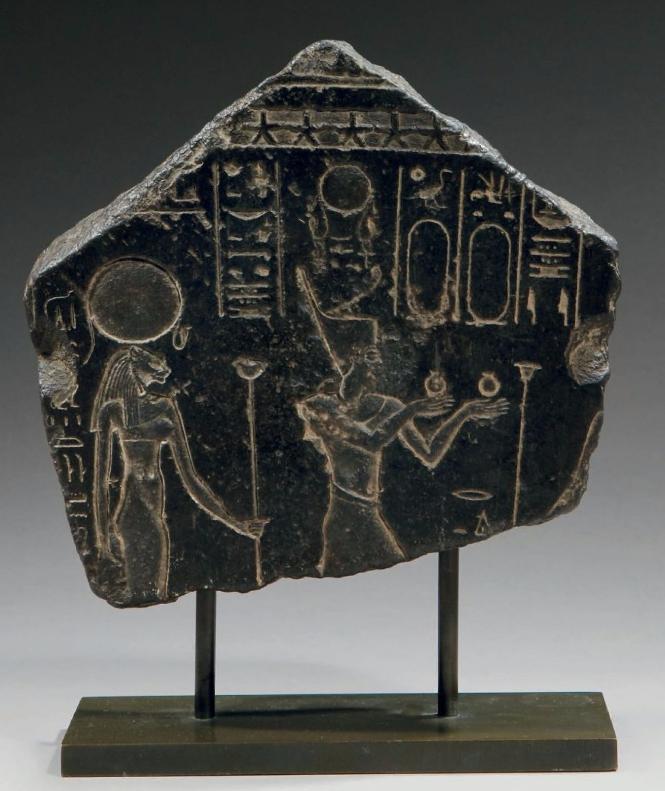Fragment de clepsydre Egypte, Période ptolémaïque, époque d'Alexandre le Grand (332 323 avant J.C.)