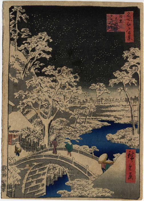 Meguro Bridge, Utagawa Hiroshige. 1857, paper. Sold: $2,000