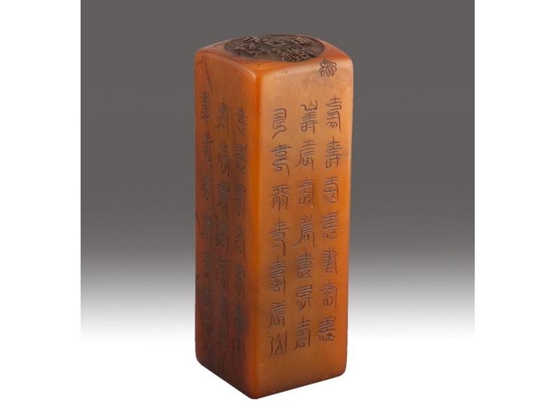 Sello chino realizado en jade (siglo XIX)