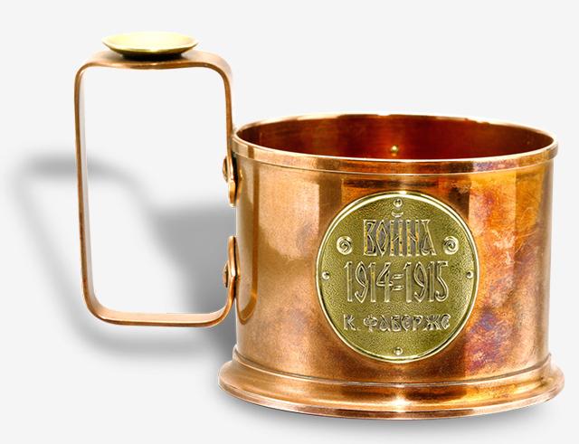 Während des Ersten Weltkriegs stellte Fabergé auch weniger luxuriöse Objekte und Militärequipment her | Foto via faberge.com