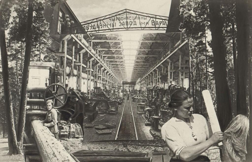 """EL LISSITZKY (Potschinok, Smolensk 1890 – 1941 Moskau) - Weissrussland. Entwurf für eine Doppelseite in der Zeitschrift """"USSR im Bau"""", um 1937"""