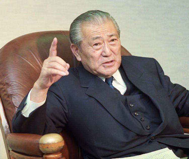 Ryoei Saito, Foto: gensun.org