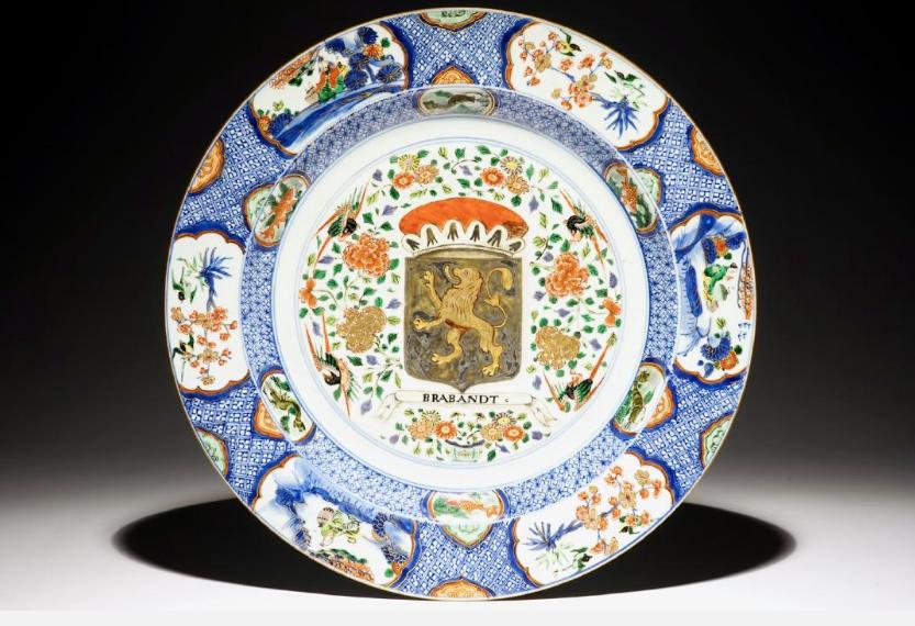 A large porcelain Chinese imari dish bearing coat of arms of Brabandt, Kangxi / Yongzheng