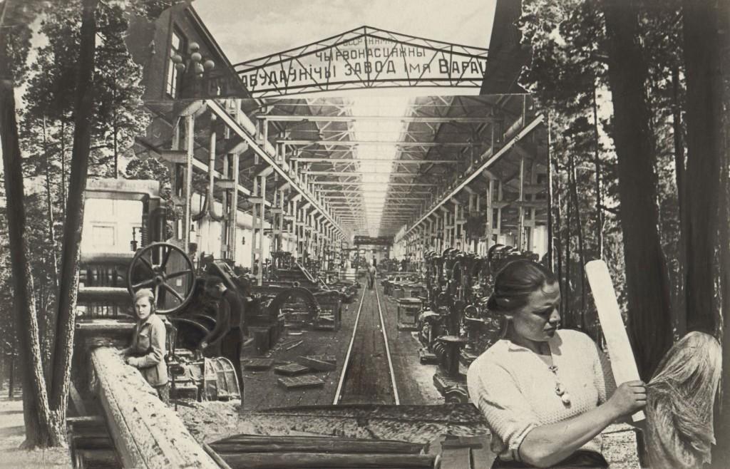 Lissitzky (Pochinok, Smolensk 1890-1941 Moscou) - Biélorussie, vers 1937