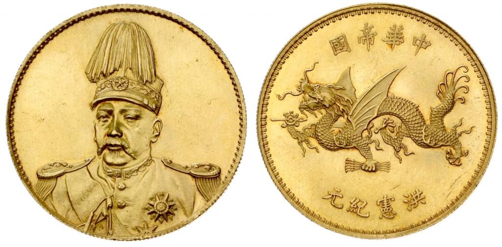 China - Gold-Dollar (Yuan) ohne Jahr (1916), Republik 1912-1949 Schätzpreis: 25.000 EUR